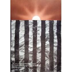 35. Rocznica oswobodzenia hitlerowskiego obozu koncentracyjneg o Majdanek 1944-1979