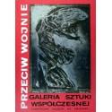 Przeciw wojnie. Galeria Sztuki Współczesnej. Państwowe Muzeum na Majdanku